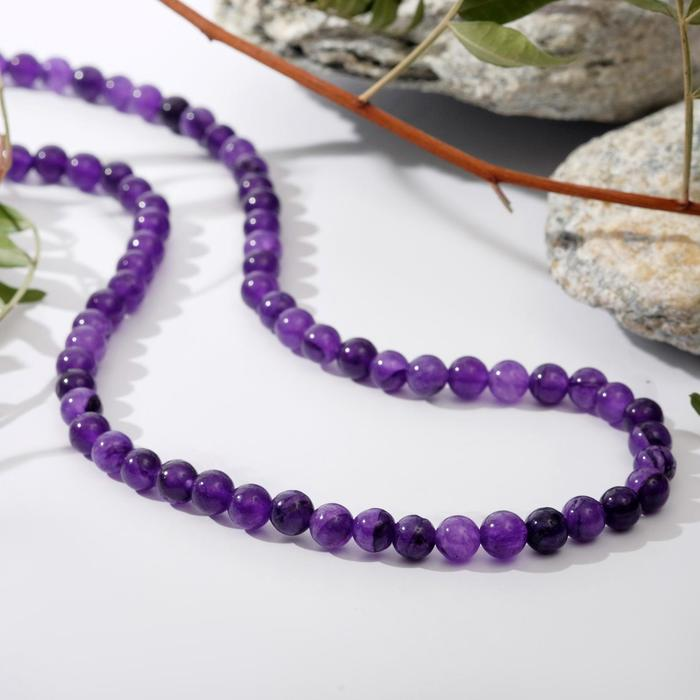 Бусы шар 6 Агат фиолетовый, 45см