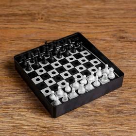 Шахматы 'Турист', 10х10 см Ош