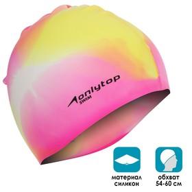 Шапочка для бассейна взрослая, безразмерная, цвета МИКС Ош