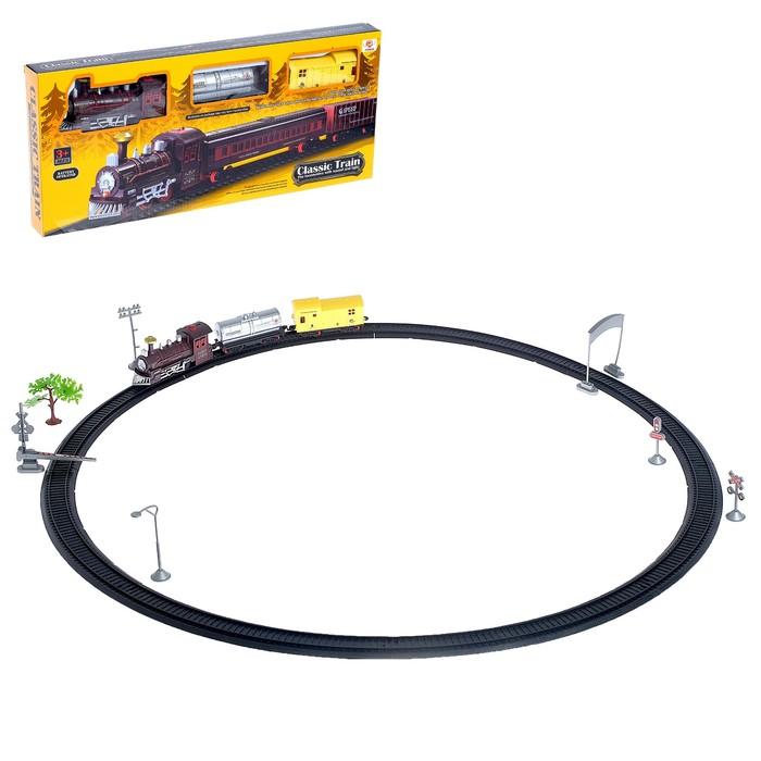 """Железная дорога """"Классический поезд"""" со светозвуковыми эффектами, протяжённость пути 2,6 м"""