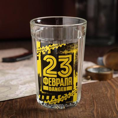 "Граненый стакан ""23 Февраля"" 200 мл"