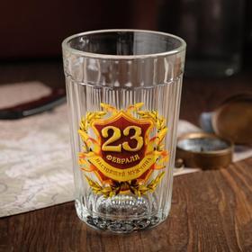 """Граненый стакан """"Настоящему мужчине"""" 200 мл"""