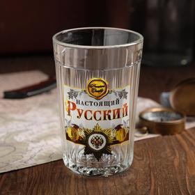 """Граненый стакан """"Натсоящий русский"""" 200 мл"""