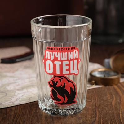 """Граненый стакан """"Лучший отец"""" 200 мл"""
