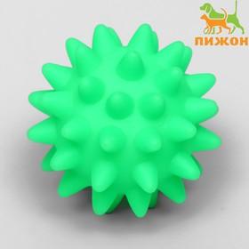Игрушка пищащая 'Мяч с шипами' для собак, 6,5 см, зелёная Ош