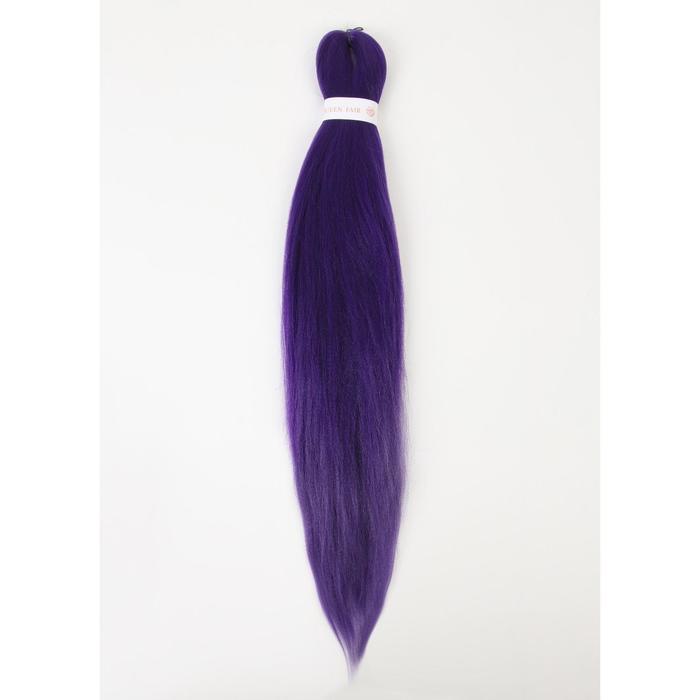 SIM-BRAIDS Канекалон трёхцветный, 65 см, 90 гр, цвет чёрно-лилово-синий