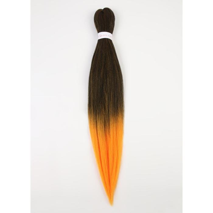 SIM-BRAIDS Канекалон двухцветный, гофрированный, 65 см, 90 гр, цвет коричневый/оранжевый