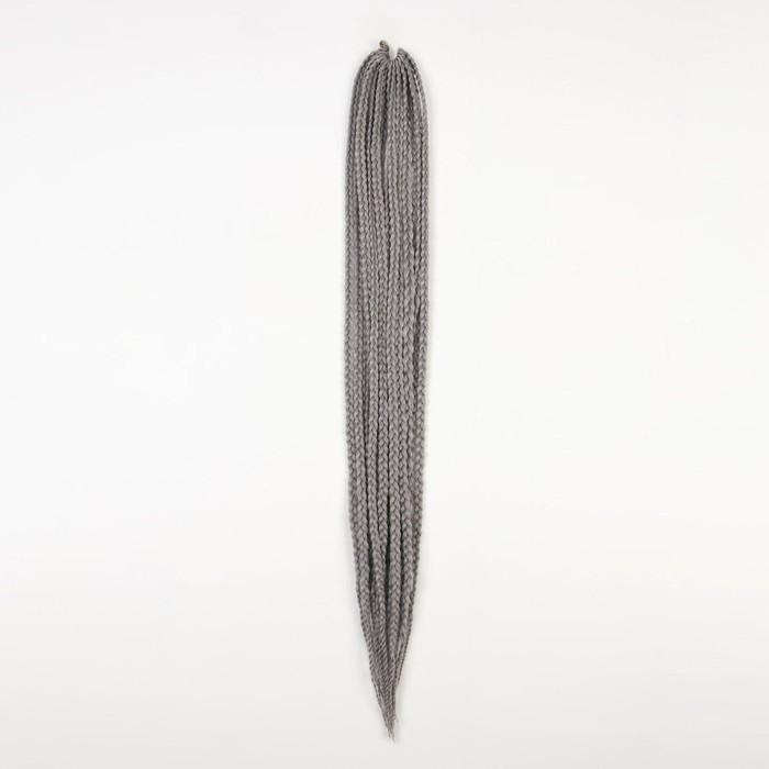 Афрокосы, 60 см, 15 прядей (CE), цвет пепельно-серый