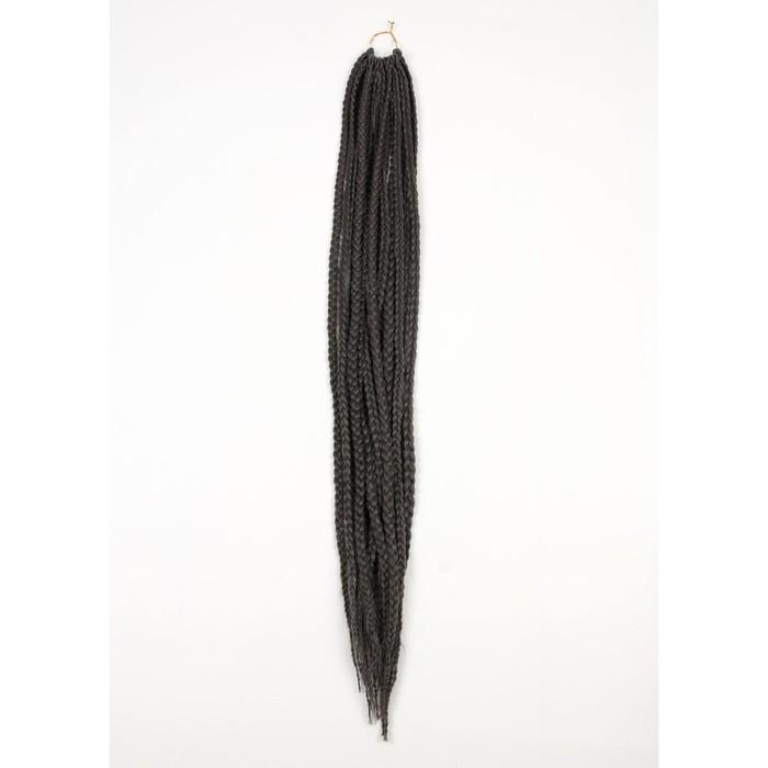 Афрокосы, 60 см, 15 прядей (CE), цвет тёмно-серый