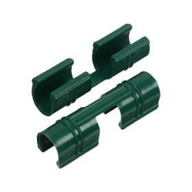 Зажим для крепления укрывного материала, d = 12 мм, цвет зелёный, набор 20 шт. Ош