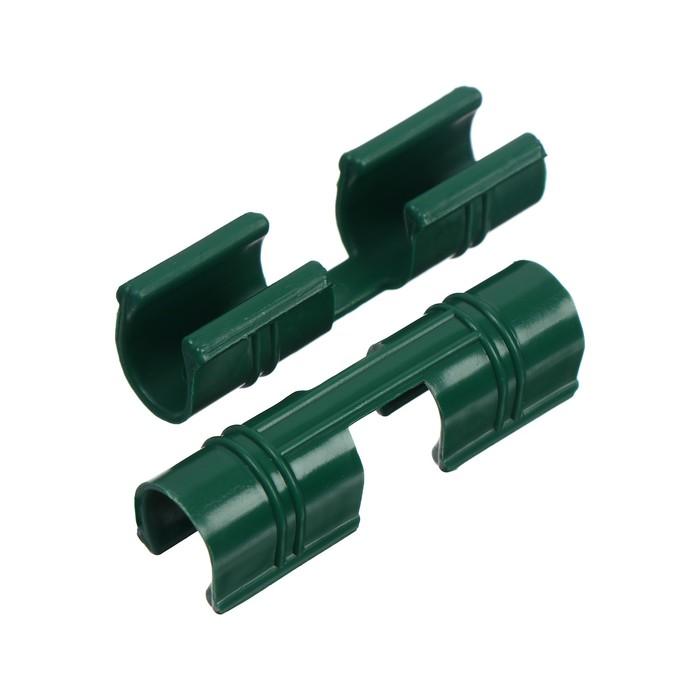 Зажим для крепления укрывного материала, d = 12 мм, цвет зелёный, набор 20 шт.