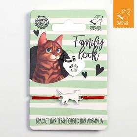 Подвес для кошки и браслет на руку «Бенгальский кот» Ош