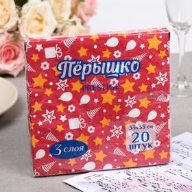 """Салфетки бумажные """"Перышко"""" Торжество Prestige 3 сл 20 л"""