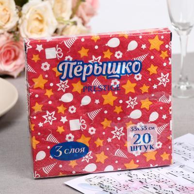 """Салфетки бумажные """"Перышко"""" Торжество Prestige 3 сл 20 л - Фото 1"""