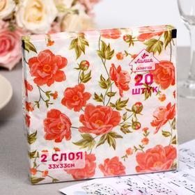 "Салфетки бумажные ""Лилия"" Чайная роза 33х33 2сл 20л"