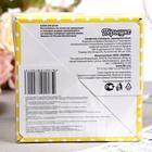 Салфетки бумажные жёлтые «Перышко. В горошек», 2 слоя, 24*24 см, 85 шт., микс - Фото 5
