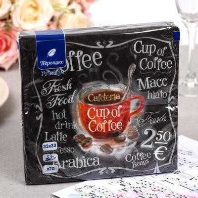 """Салфетки бумажные """"Перышко"""" Кофе Prestige 33х33 3сл 20л - Фото 1"""