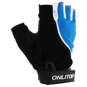 Перчатки спортивные, размер M, цвета микс Ош
