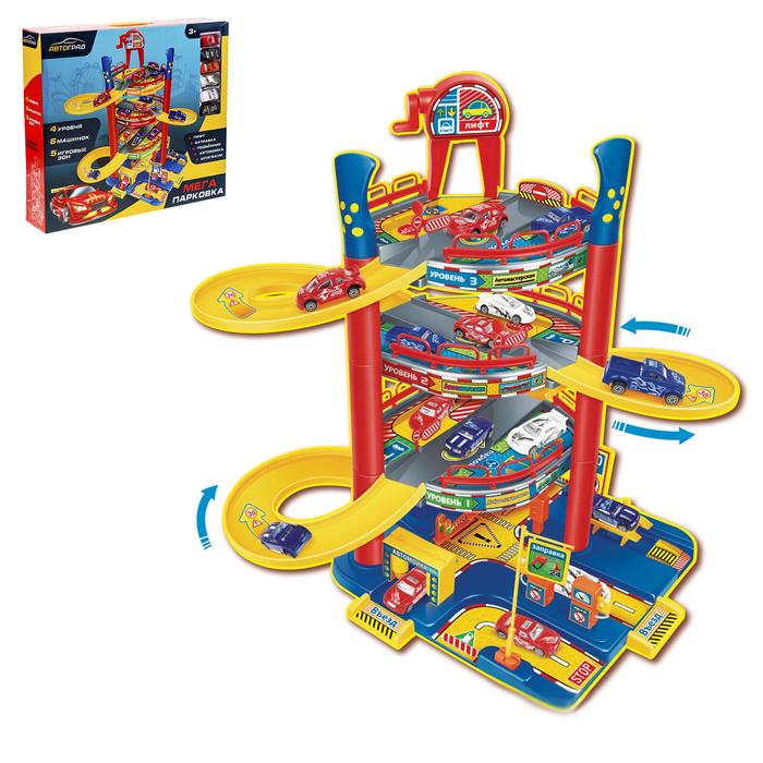 Игровой набор «Мегапарковка», 6 машинок, с аксессуарами, высота 60 см