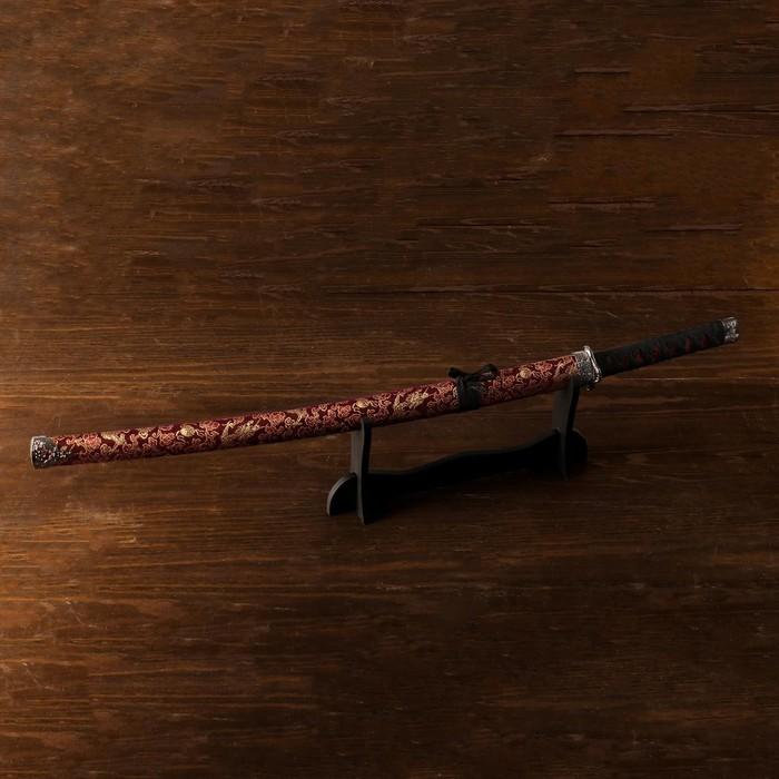 Сувенирное оружие Катана на подставке, цветочный узор на ножнах, 89см