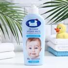 Мыло детское жидкое антимикробное, 250 мл