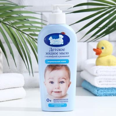 Мыло детское жидкое антимикробное, 250 мл - Фото 1