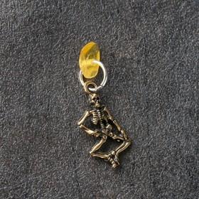 Брелок-талисман 'Скелет', натуральный янтарь Ош