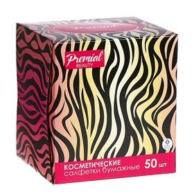 Салфетки «Premial» косметические 3-слойные в коробке Нон стоп, 50 шт МИКС Ош