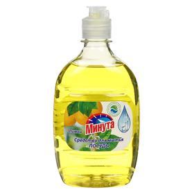 Средство для мытья посуды 'Минута' Лимон, 500 мл Ош