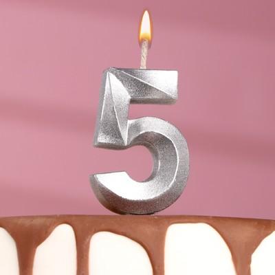 """Свеча в торт """"Грань"""", цифра """"5"""", серебряный металлик - Фото 1"""