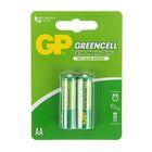 Батарейка солевая GP Greencell Extra Heavy Duty, AA, R6-2BL, 1.5В, блистер, 2 шт.