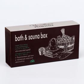 Подарочный набор Greenini «Целебные рецепты»: натуральное мыло для бани, 50 мл + скраб, 50 мл