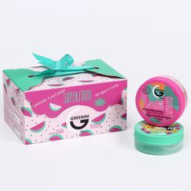 Подарочный набор Greenini Super Food: мультисорбет для лица, 50 мл + жидкие гелевые патчи для глаз, 50 мл