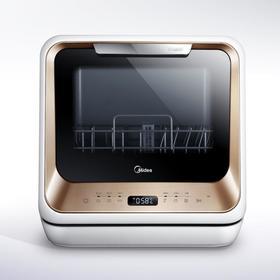 Посудомоечная машина Midea MCFD42900G MINI, класс А, 2 комплекта, настольная, золотистая Ош