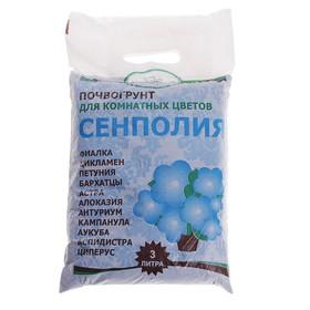 """Почвогрунт для комнатных цветов 3 л (1,8 кг) """"Сенполия. """"Гумимакс"""""""
