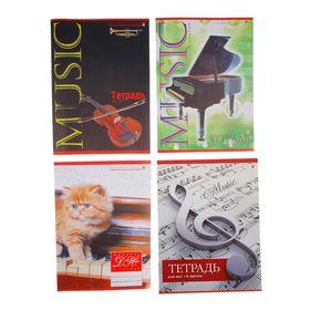 Тетрадь для нот А4, 8 листов, обложка мелованный картон, ВД-лак, вертикальная, блок 70 г/м2, МИКС