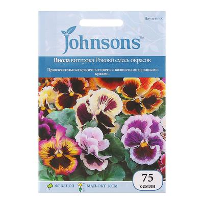 "Семена цветов Виола виттрока ""Рококо"", смесь окрасок, Дв, смесь окрасок  Johnsons, 75шт , - Фото 1"