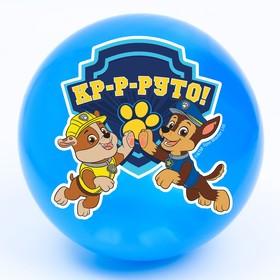 "Мяч детский Paw Patrol ""Кр-р-руто"" 22 см, 60 гр, цвета МИКС"
