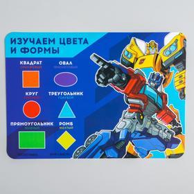 Коврик для лепки «Трансформеры» Transformers, формат А5 Ош