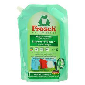 Жидкое средство для стирки Frosch, для цветного белья, 2 л