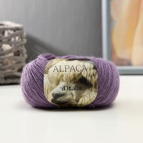 """Пряжа """"Alpaca D'Italia"""" 50% альпака, 50% нейлон 300м/50гр (17 пыльная сирень)"""