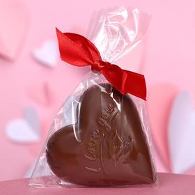 Шоколад фигурный «Я тебя люблю», молочный, 30 г