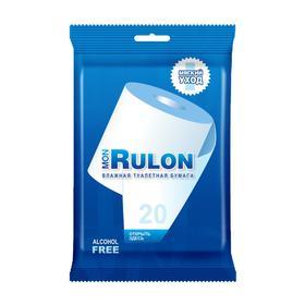Туалетная бумага влажная MON RULON, 20 шт Ош