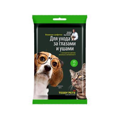 Влажные салфетки «Teddy Pets» для ухода за глазами и ушами, 15 шт - Фото 1