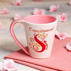 """Кружка """"Парусная"""", бело-розовая, деколь 8 марта, 0.3 л, микс"""