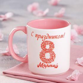 """Кружка """"Офисная"""", бело-розовая, деколь 8 марта, 0.35 л, микс"""
