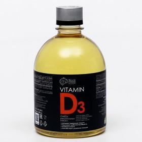 Масло растительное Neurofood с витамином D3 и маслом гриба чаги, с новогодним стикером, 500 мл