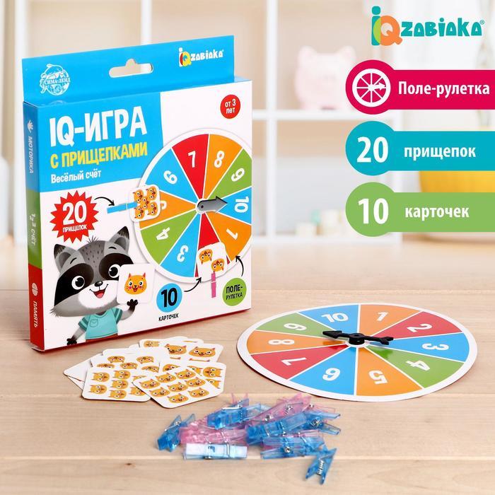 IQ-игра с прищепками «Весёлый счёт»
