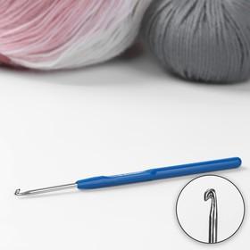 Крючок для вязания, с пластиковой ручкой, d = 3,5 мм, 13,5 см, цвет синий Ош