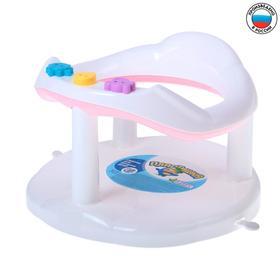 Детское сиденье для купания на присосках, цвет белый/розовый Ош